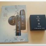 人気 洗顔石鹸 米肌(MAIHADA)体験レビュー