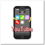 スマホYouTube「サーバーとの接続が切断されました」の対処方法!