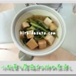 小松菜と厚揚げの炒め煮浸し