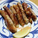 ピリッと美味しい!新生姜の豚バラ巻き